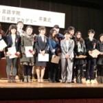 メロス優秀学生賞