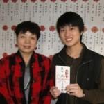 LSHアジア6