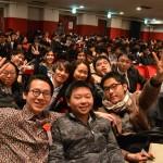 Meros graduation 11