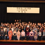 Meros graduation 12