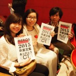 Meros graduation 3